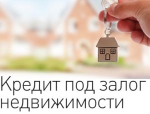 телефон в кредит саратов онлайн заявка