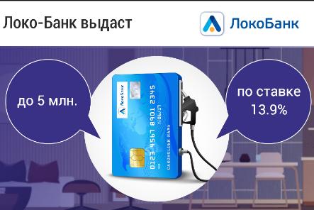 рсхб калькулятор кредита потребительский рассчитать