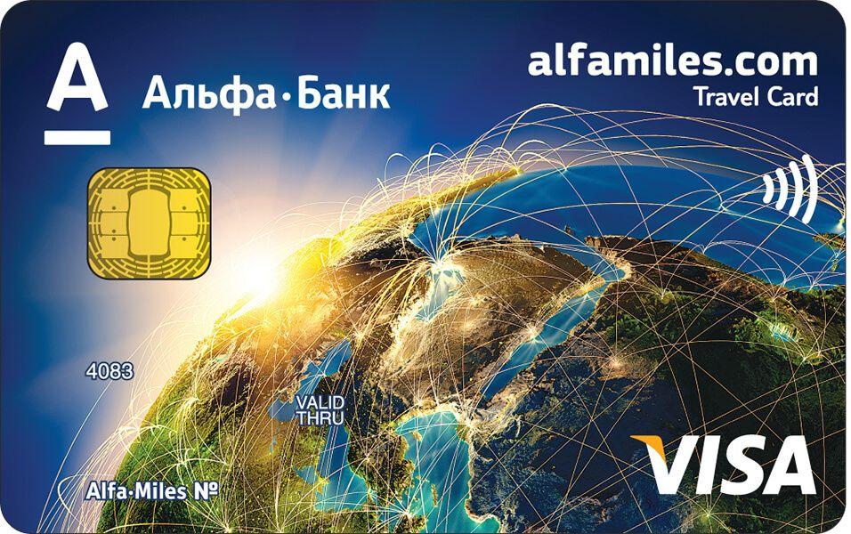 мтс банк заявка на кредитную карту уралсиб