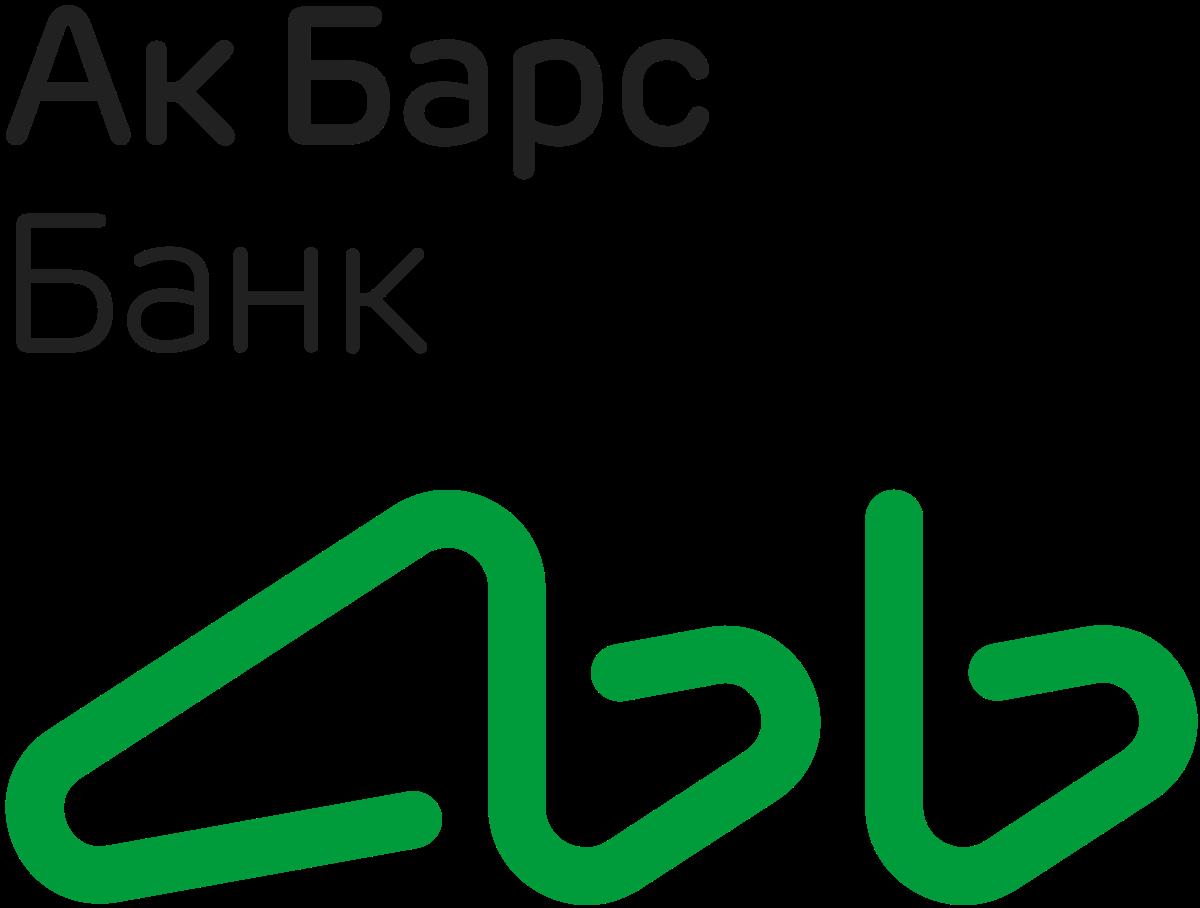 банк онлайн заявка микрокредит под 0 процентов