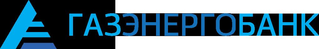 Потребительские кредиты в банке в «Газэнергобанк» в Смоленске — поможем узнать условия кредитования физическим лицам, ставки, оформить.