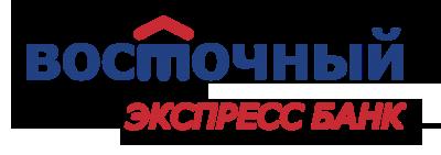 банк восточный экспресс онлайн заявка на кредит наличными