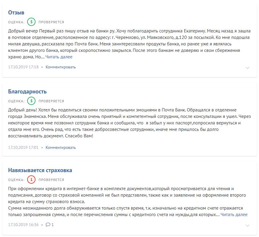 Россельхозбанк нижнекамск потребительский кредит калькулятор онлайн