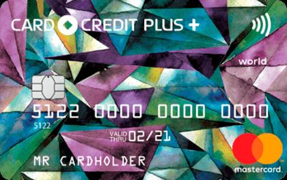 как активировать кредит на карте универсальная