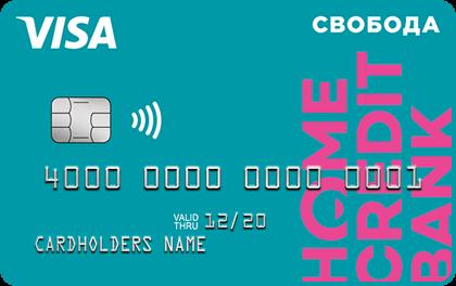 восточный банк заявка на кредит онлайн альфа банк