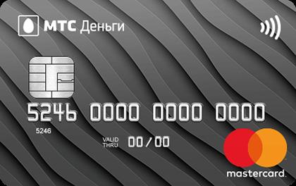 подать заявку на кредит траст банк