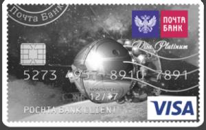 Лучшие кредитные карты 2020 года: ТОП-14 кредиток онлайн