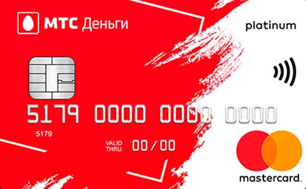 Со скольки можно оформить кредитную карту