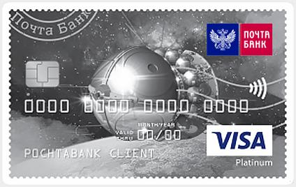 кредитная карта тинькофф 120 отзывы cordiant