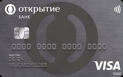 кредитная карточка банка европа плюс деньги под залог птс автомобиля