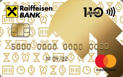 Оформить кредитную карту в тинькофф банке онлайн заявка