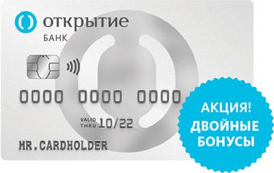тинькофф банк кредитная карта онлайн заявка оформить новосибирск можно ли вводить паспортные